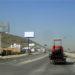 Inicia la construcción del puente vehicular en el Periférico